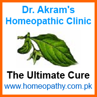 Homeopathic treatment, Akram Homeopathic Clinic, Lahore, Pakistan